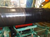 3PE环氧粉末防腐钢管