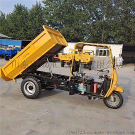 大马力柴油三轮车 建筑工程专用三轮车 自卸三轮车
