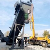 自動翻箱卸灰機 上海碼頭集裝箱倒料設備 無塵拆箱機