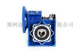 供应蜗轮减速箱【迈传品牌】铝合金蜗轮减速箱
