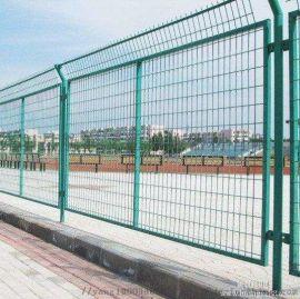 框架护栏网铁路护栏 高速公路两侧护栏
