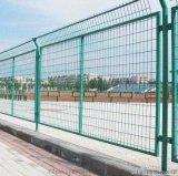 框架護欄網鐵路護欄 高速公路兩側護欄