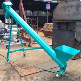 厂家供应螺旋蛟龙上料机159倾斜螺旋机石灰上料机