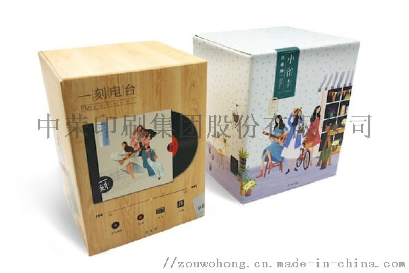 酒盒 烟盒 茶叶盒 精品酒类包装 **化妆品包装 **健康食品包装