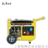 大澤動力7kw開架汽油發電機TO7900ET