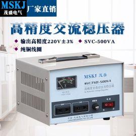 茂盛高精度交流稳压器TND-500VA家用稳压电源