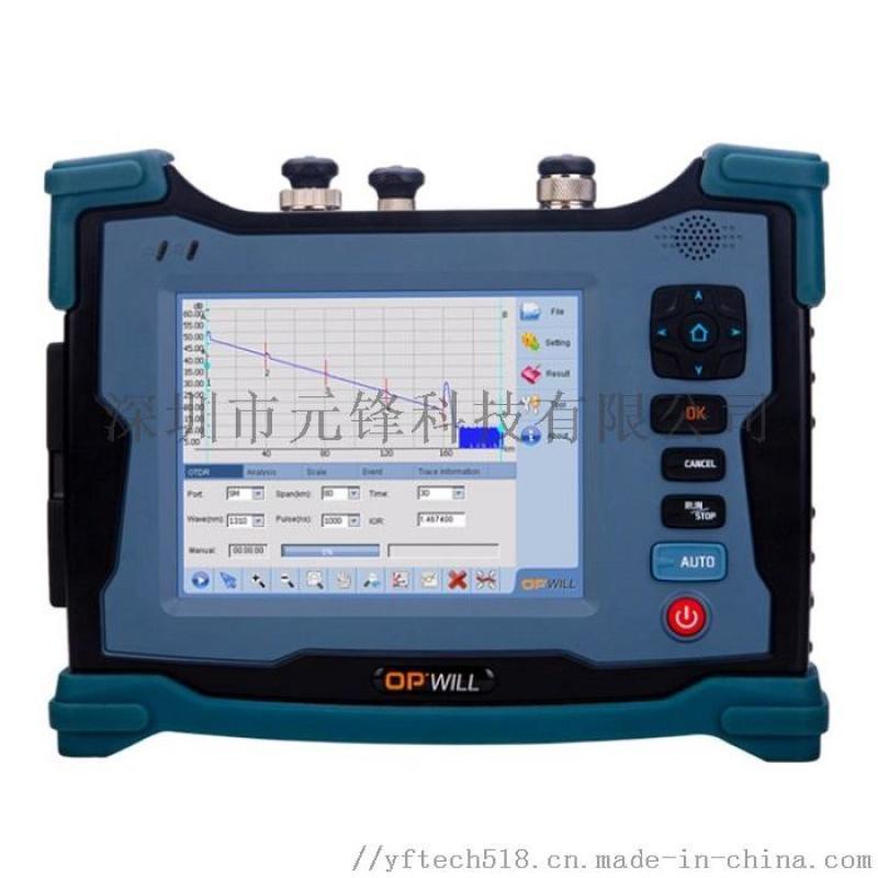 FTS510 PON OTDR 光时域反射计