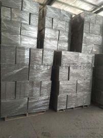 防火型水泥發泡保溫板建築工程外牆保溫水泥發泡保溫板