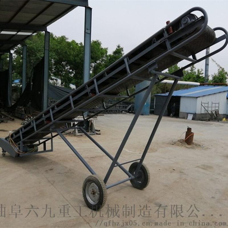 斜坡式输送机 无动力滚筒规格型号 LJXY 食品转