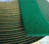 绿绒布包辊带 背胶绿绒