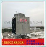 供应苏州小型玻璃钢冷却塔