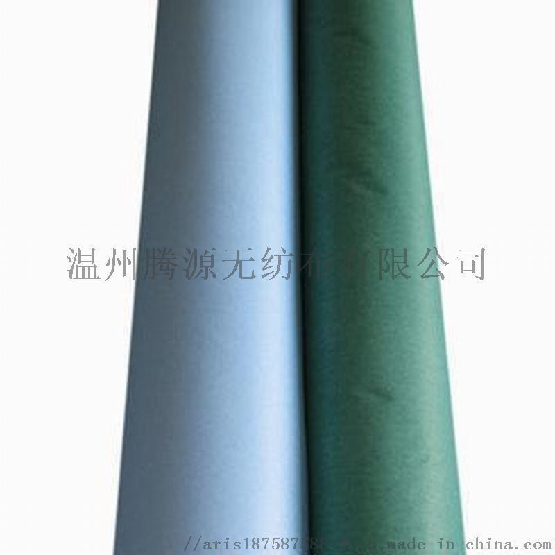 温州腾源无纺布供应一次性复合用无纺布