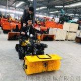 掃雪機小型滾刷掃雪車 捷克機械 多功能除雪機