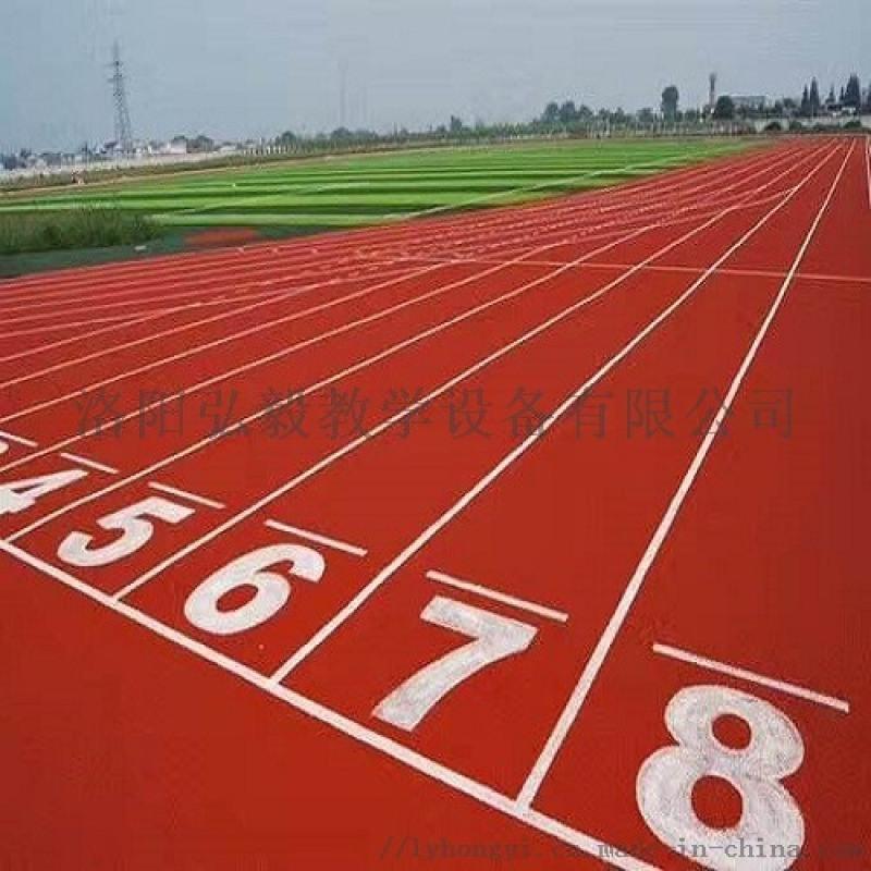 洛阳操场塑胶跑道维护保养八要素-弘毅