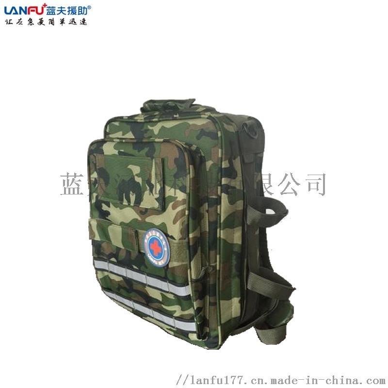 迷彩家庭应急包双肩背户外救援包野外救援装备包