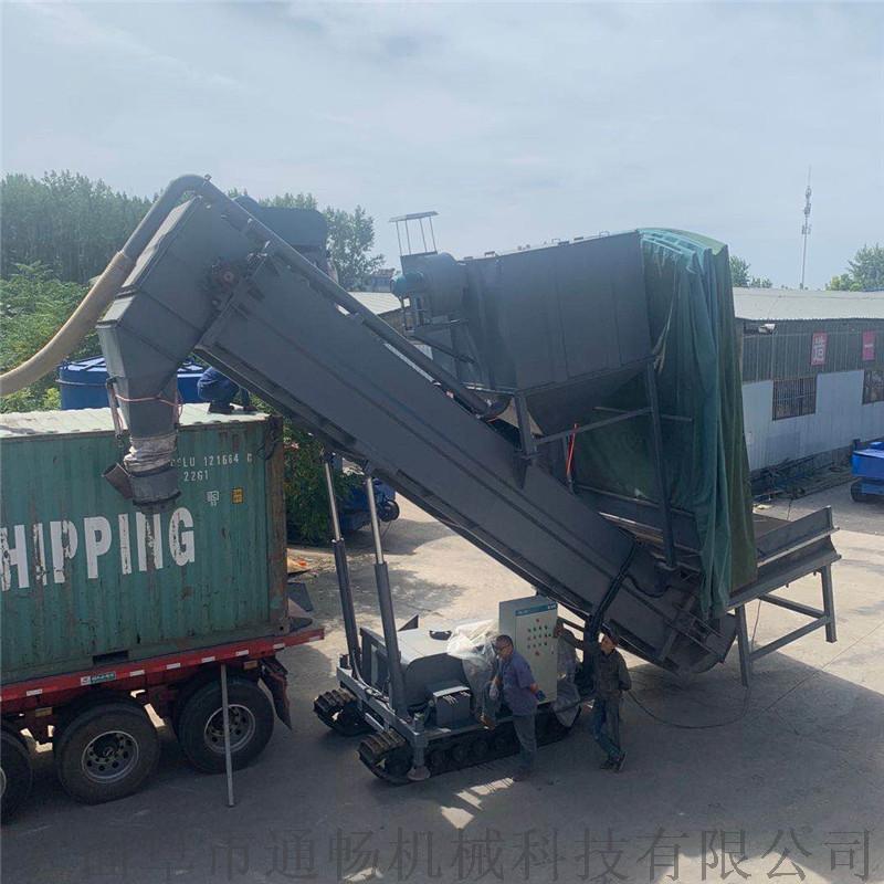 罐車裝灰機全自動遙控集裝箱粉料倒料機履帶自行卸灰機