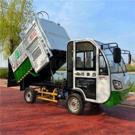 电动三轮挂桶自卸垃圾车