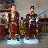 八仙神像 站像八仙塑像摆件 道教八位仙家吕洞宾像