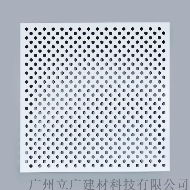 鋁扣板廠家供應天花板 600*600工程鋁扣板吊頂