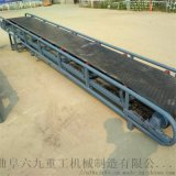 通州散装粮食皮带输送机Lj8黄沙装车挡板输送机