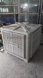 工业降温水帘 水冷湿帘 大功率抽风机 环保空调