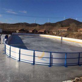 哈尔滨1.2米高冰球场地围栏挡板 规格齐全