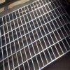 钢格栅板, 焊接钢格栅板厂家直销