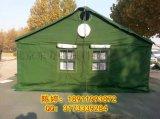 84A型单兵军用帐篷,07型班用帐篷