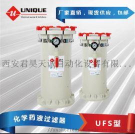 化学药液过滤机UFS型