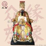 塑造各种人物雕像厂家 玉帝 王母娘娘贴金佛像