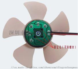 免铆电机 直流无刷免铆风扇 免铆电机 免铆电机·