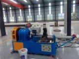 重慶渝北小導管箭頭機小導管尖頭機生產商