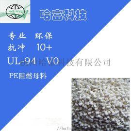 杭州哈富复合环保型PBT PA无机纳米阻燃剂HF-V-FR8070