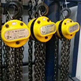 起重手拉葫芦 2T*3米手拉葫芦 手动链条葫芦