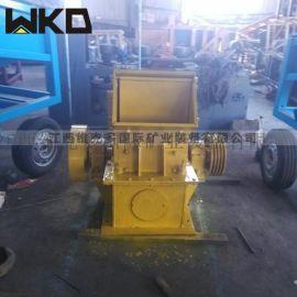 新型制砂机 矿渣煤渣粉碎机 水泥建筑废料粉碎机