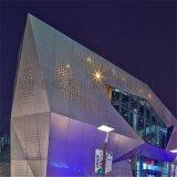 室外门头造型冲孔铝板颜值与艺术相结合