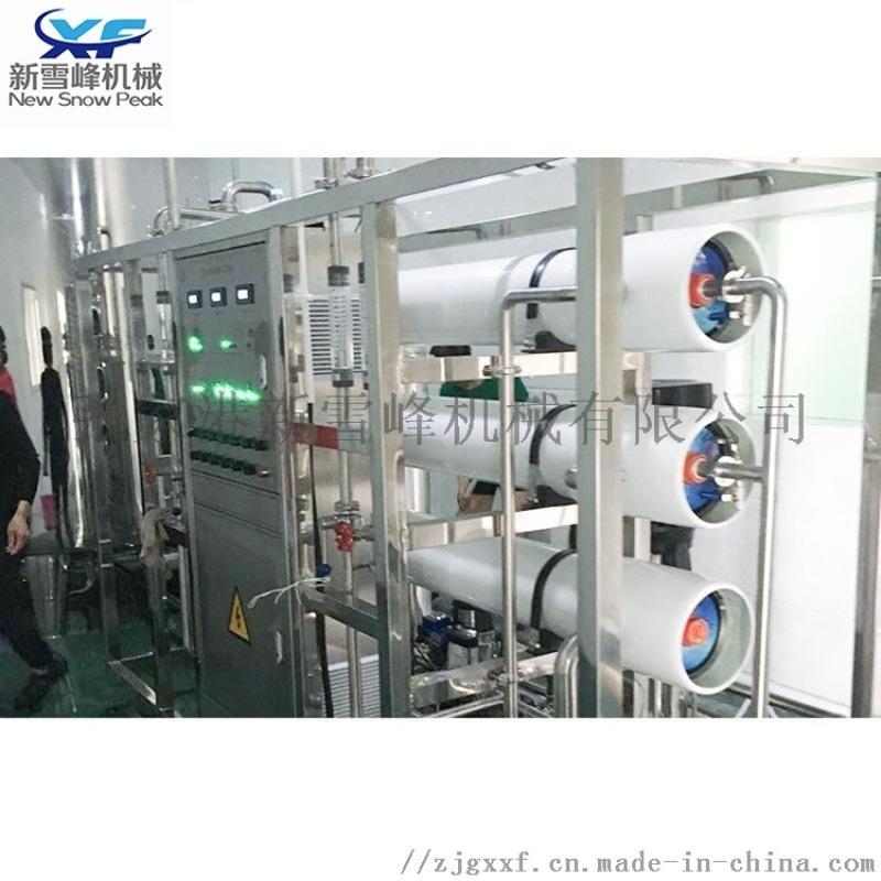 全新RO系统反渗透水处理机械 反渗透过滤系统