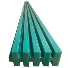 塑料耐磨导向条 高分子聚乙烯链条导轨生产厂家