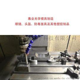 【专业定制】塑胶模具制造 彩弹面罩 防毒面具模具加工