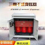 660變380V三相乾式變壓器 SG-60KVA隔離變壓器
