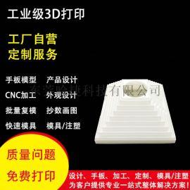 东莞手板模型 CNC加工 模具注塑