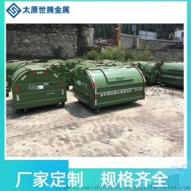 忻州世腾不锈钢大垃圾箱 勾臂式垃圾箱厂家定制