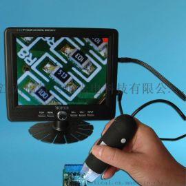BETICAL 电子放大镜200倍手持数码显微镜
