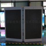 深圳湖北厂家户外正面侧面安装防水LED灯杆屏