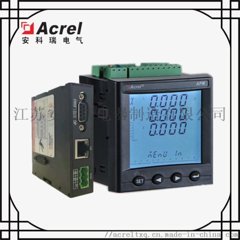 2-63次谐波测量仪表 多功能网络电力仪表