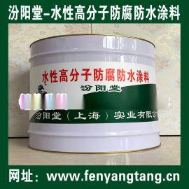 厂价、水性高分子防水防腐涂料、现货、高分子水性涂料
