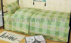 32支纯棉学生公寓床上用品三件套厂家直销