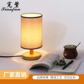 布艺实木台灯 圆筒护眼夜灯 阅读LED床头卧室书桌