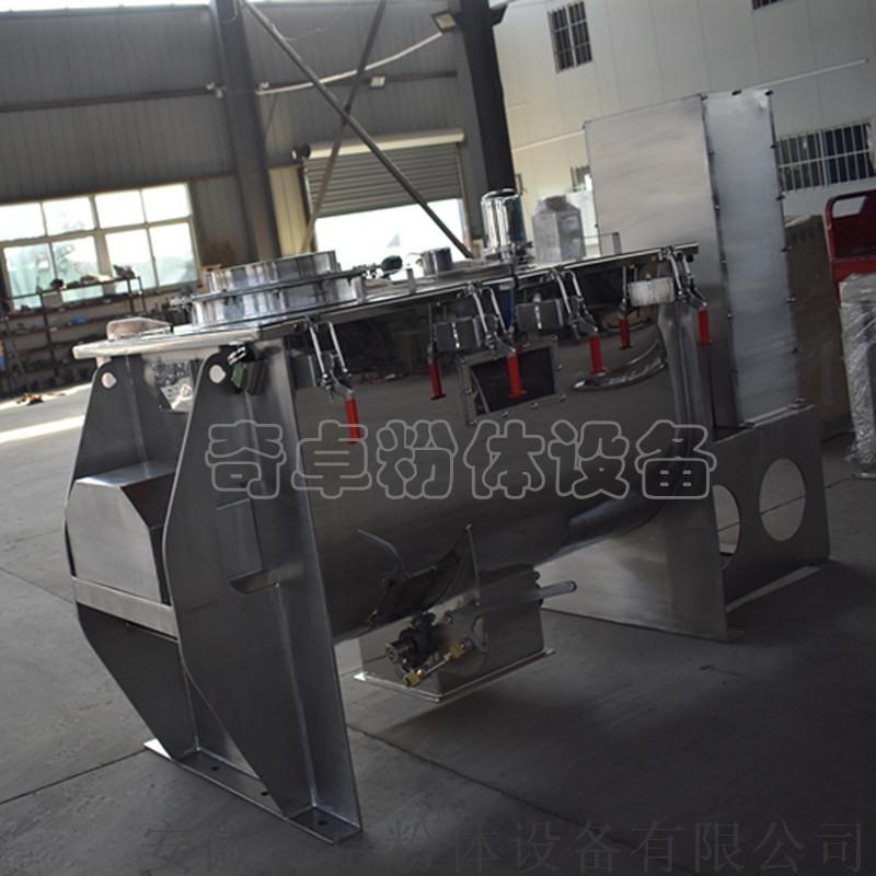 碳化球生产设备,卧式不锈钢混合机设备,非标定制