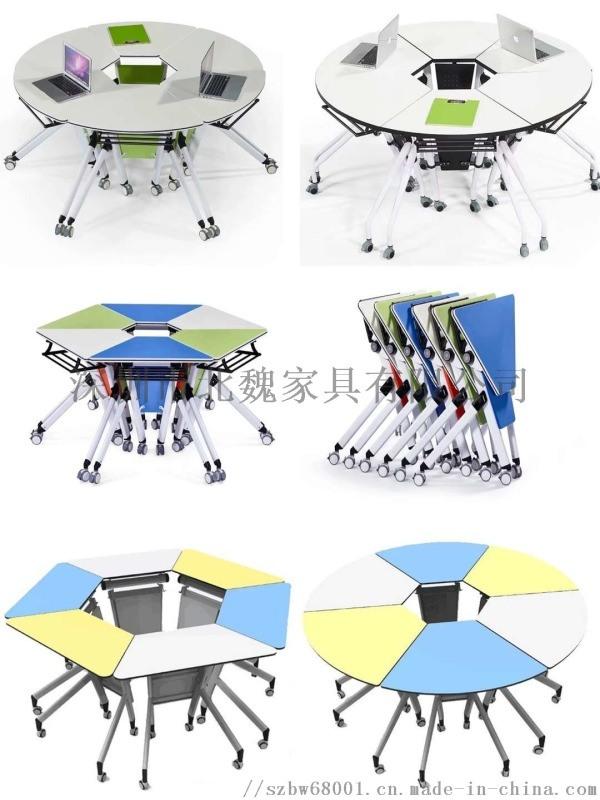 广东培训桌-培训中心桌椅-培训教室桌椅